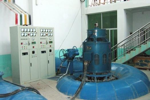 Kaplan Turbine Chongqing Hydropower Equipment Co Ltd